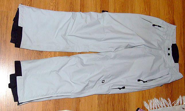 Spodnie narciarskie Belowzero rozm. S