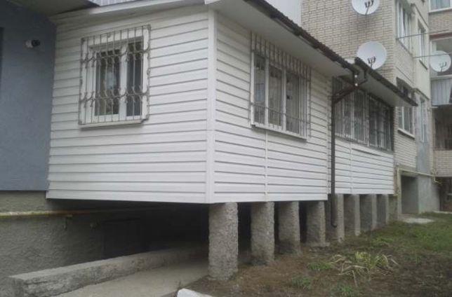 _30% СКИДКА. Балконы. Пристройки