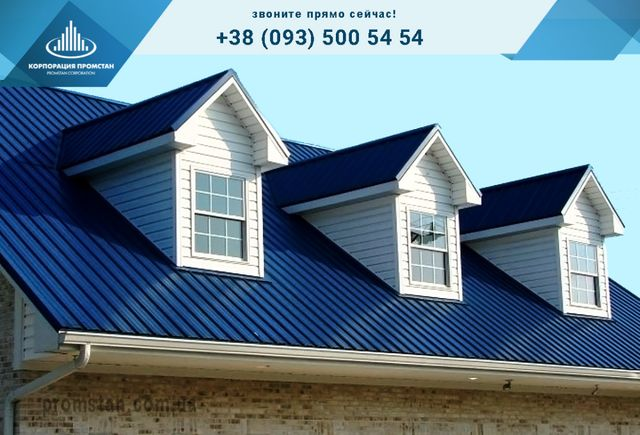 Крыша из профнастила за 1 день (профлист для крыши)