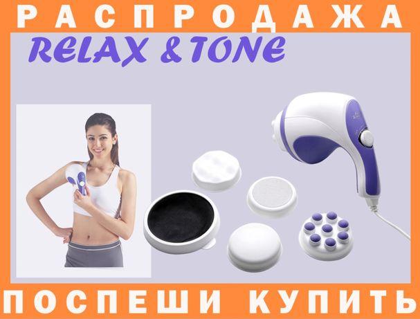 Массажер Relax and Tone для сжигания жира для похудения для тела