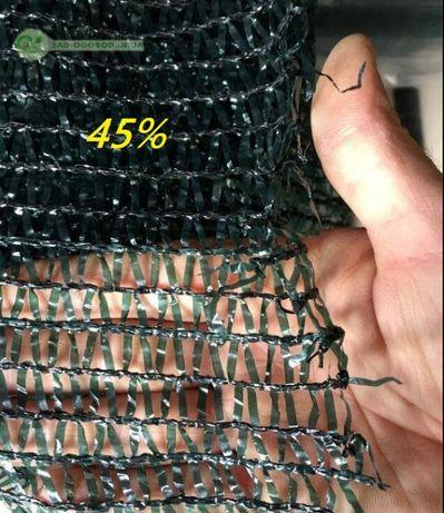Затеняющая сетка 45% Венгрия для овощей, укрытия вольеров