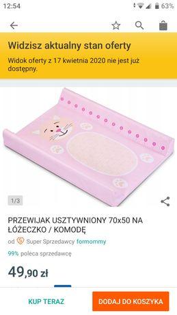 Przewijak dla dziewczynki