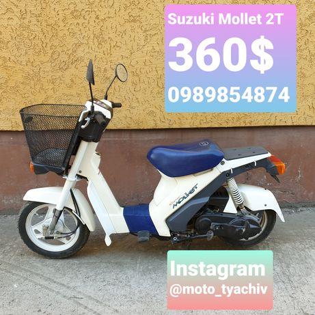 SUZUKI MOLLET 2T / З Японії / Скутера / Мопед