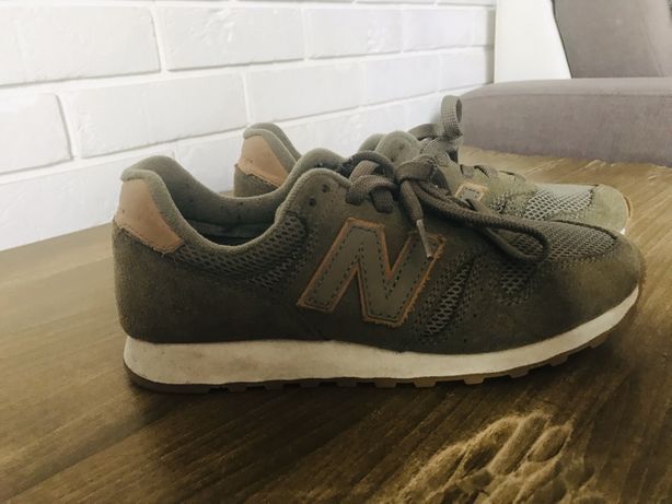 Buty chłopięce New Balance