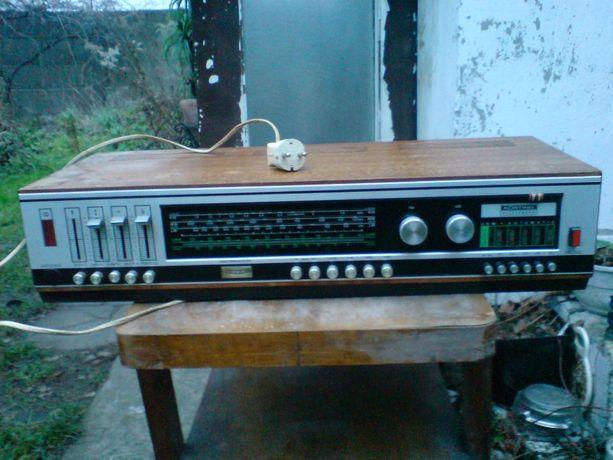 Radio KORTING 1500 HI-FI STUDIO Unikat Steuergerät 50W sprawne 1970 r