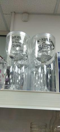 Продам бокал для шампанського з написом