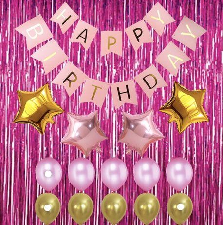 Воздушные шары, шары буквы