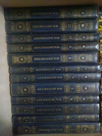 Достоевский в 12 томах