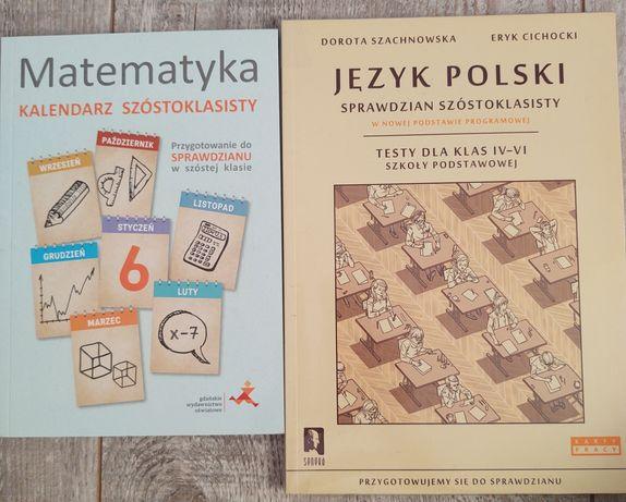 Język polski i Matematyka - przygotowania do sprawdzianów.