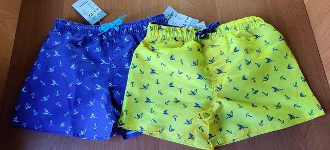 Плавки, пляжные шорты fox & bunny