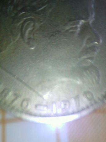 Проам монеты СССР