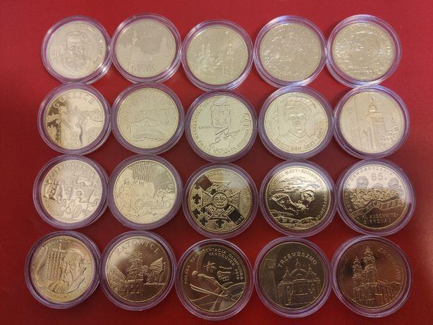 2010r. Kompletny rocznik 20 monet 2zł GN