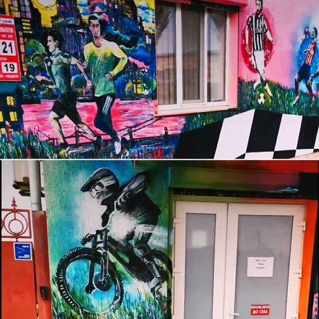 Роспись стен/ граффити/ художественное оформление/ рисунок на стене