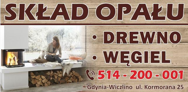 Drewno opałowe-kominkowe liściaste Gdynia