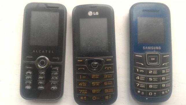 Продам телефоны кнопочные