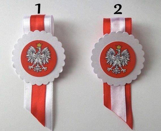 Kotyliony narodowe flaga Polski, bitwa warszawska, rocznica 1zl