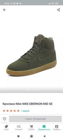 Кроссовки хайтопы ботинки черевики деми зимние Nike Adidas 39 40 25 см