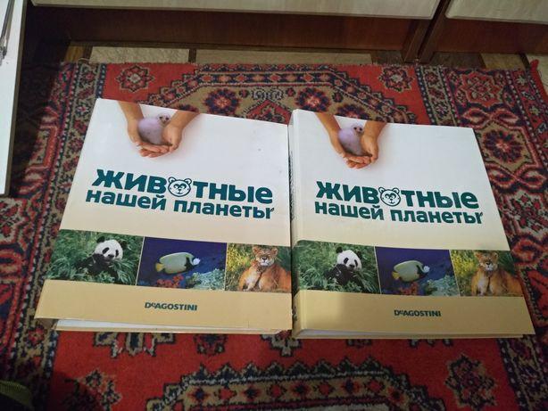 2 большие сборные энциклопедии