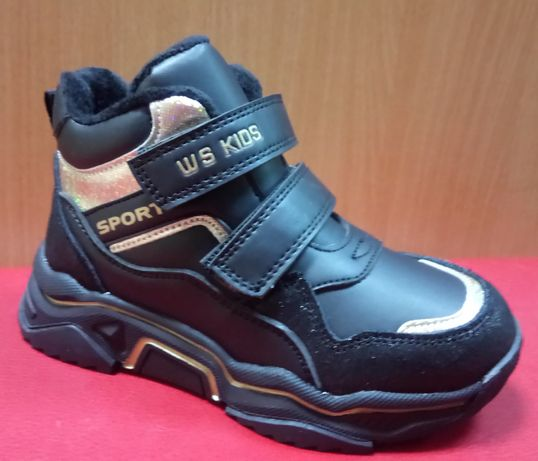 Демисезонные ботинки Weestep