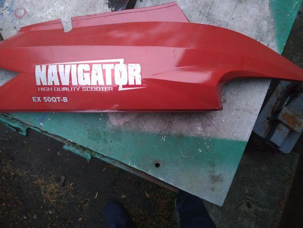 Боковина скутера навигатор, navigator