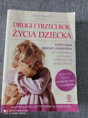 """Książka """"Drugi i trzeci rok życia dziecka"""", 2011"""
