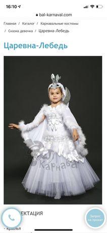 Карнавальный костюм,продажа