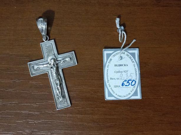Крест, серебро.
