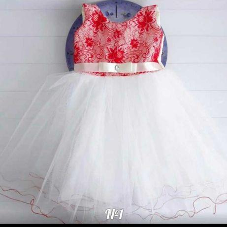 Нарядное детское платье. Пышное платье. Бальное платье. Детское платье