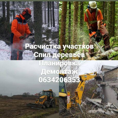 Расчистка Участков Благоустройство Спил деревьев Выкорчевка Демонтаж з