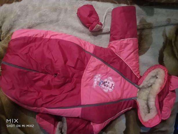 Зимний комбинезон трансформерярко розовый с малиновым