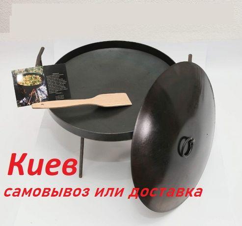 Киев сковорода из диска,садж,мангал,сковорідка із диску,пательня