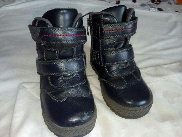 Сапожки чоботи зимові для хлопчика