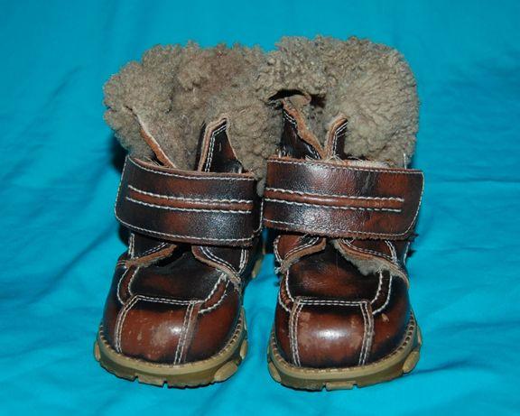 Кожаные зимние 21 размер, стелька 12-12,5 см.