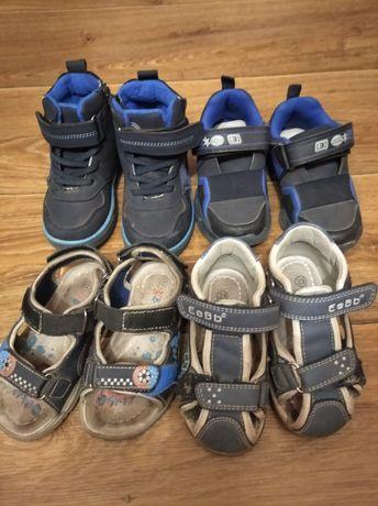 Детская обувь для мальчика до 2 лет