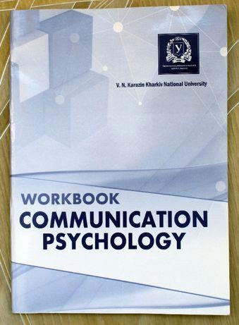 Продам рабочую тетрадь по психологии общения на английском языке