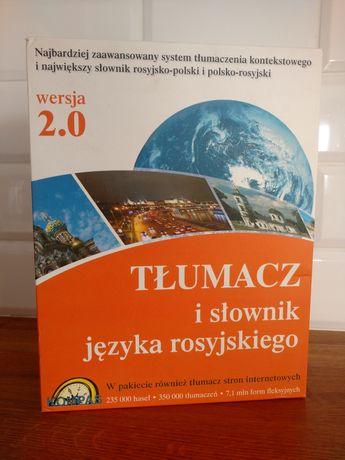 Tłumacz i słownik języka rosyjskiego.