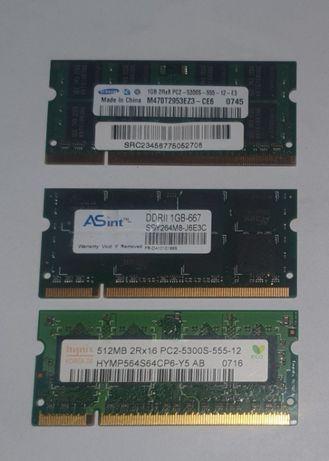 Pamięć RAM do laptopa SO-DIMM DDR2 1GB + 1GB + 512MB