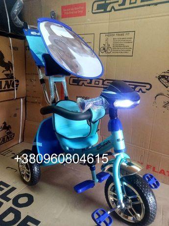 Детский велосипед Azimut Safari НОВЫЙ , Супер Цена АКЦИЯ! Трехколёсный