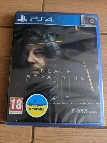 Продам Death Stranding ps4