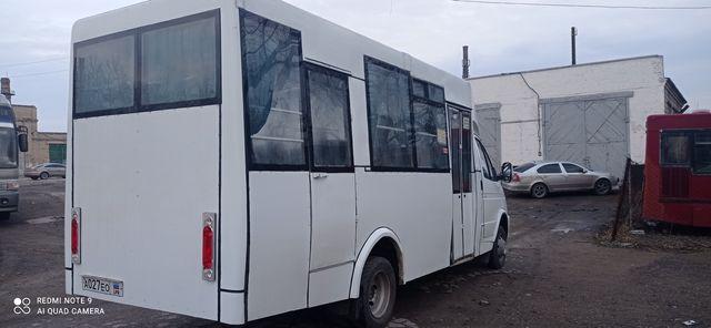 Автобус Рута 20 или обмен