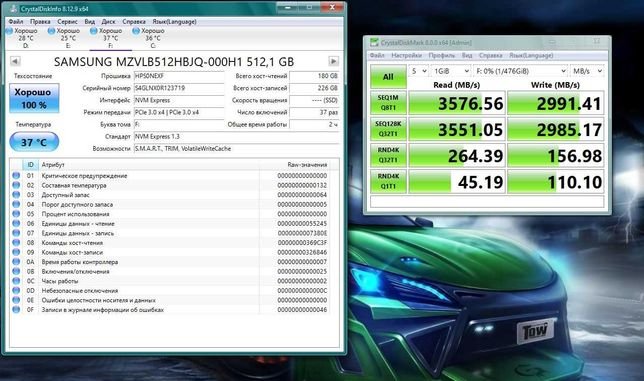 (Новые)Samsung MZ-VLB512B PM981a 512GB PCIe NVMe SSD жесткий диск M2