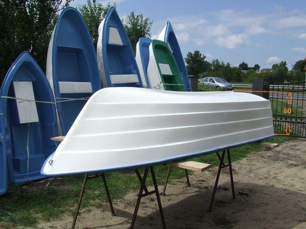 Łódź, łódka,  wiosłowa , wędkarska