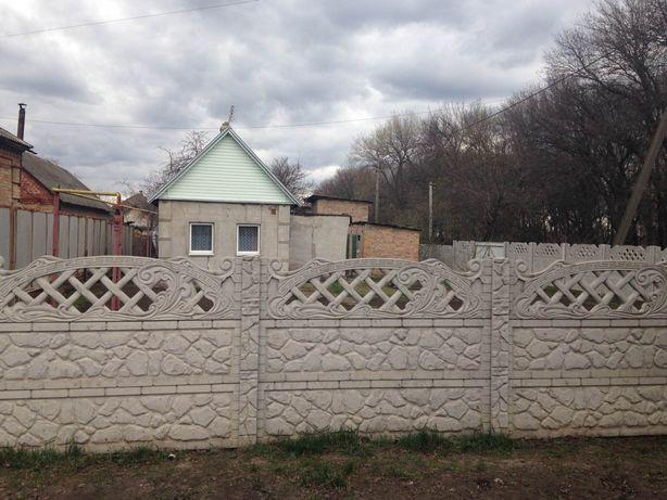 Продам дом в г.Синельниково .