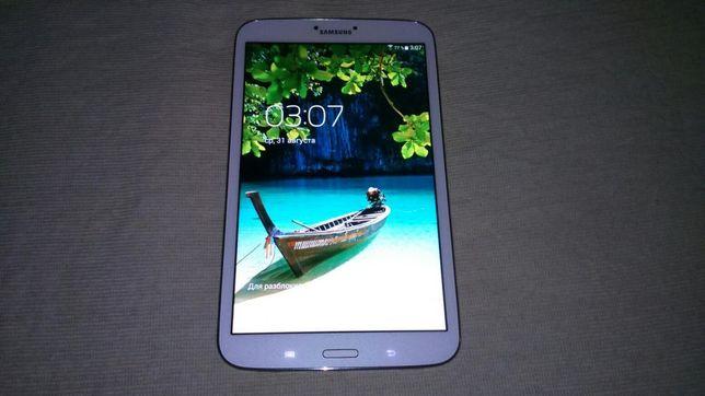 Samsung galaxy tab 3.8.0
