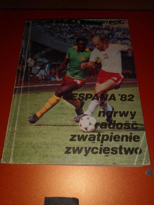 Andrzej Makowiecki Espana '82 Ząbkowice Śląskie - image 1
