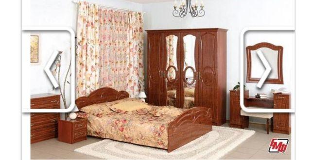 Спальня спальний гарнітур