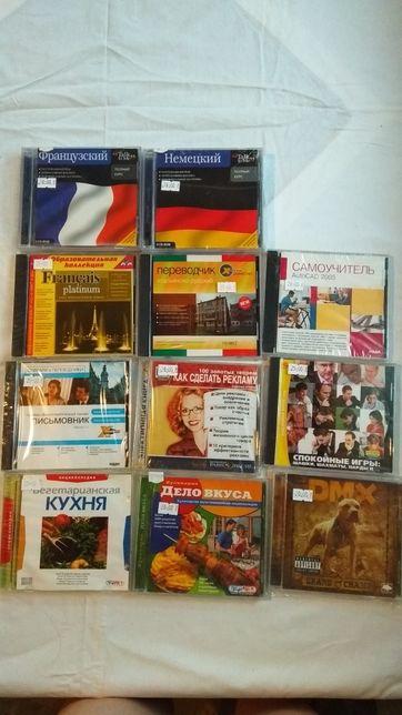 Обучающие диски CD иностранный язык, кулинария и другое
