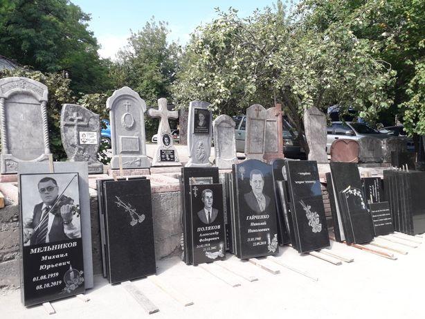 Памятники на Скалика 3а