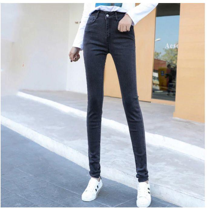 Spodnie dla wysokiej dziewczyny 175cm 176cm 180cm Warszawa - image 1