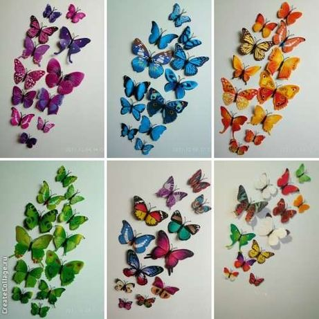 Бабочки декоративные на стену наклейки стикеры 3D для детской метелики